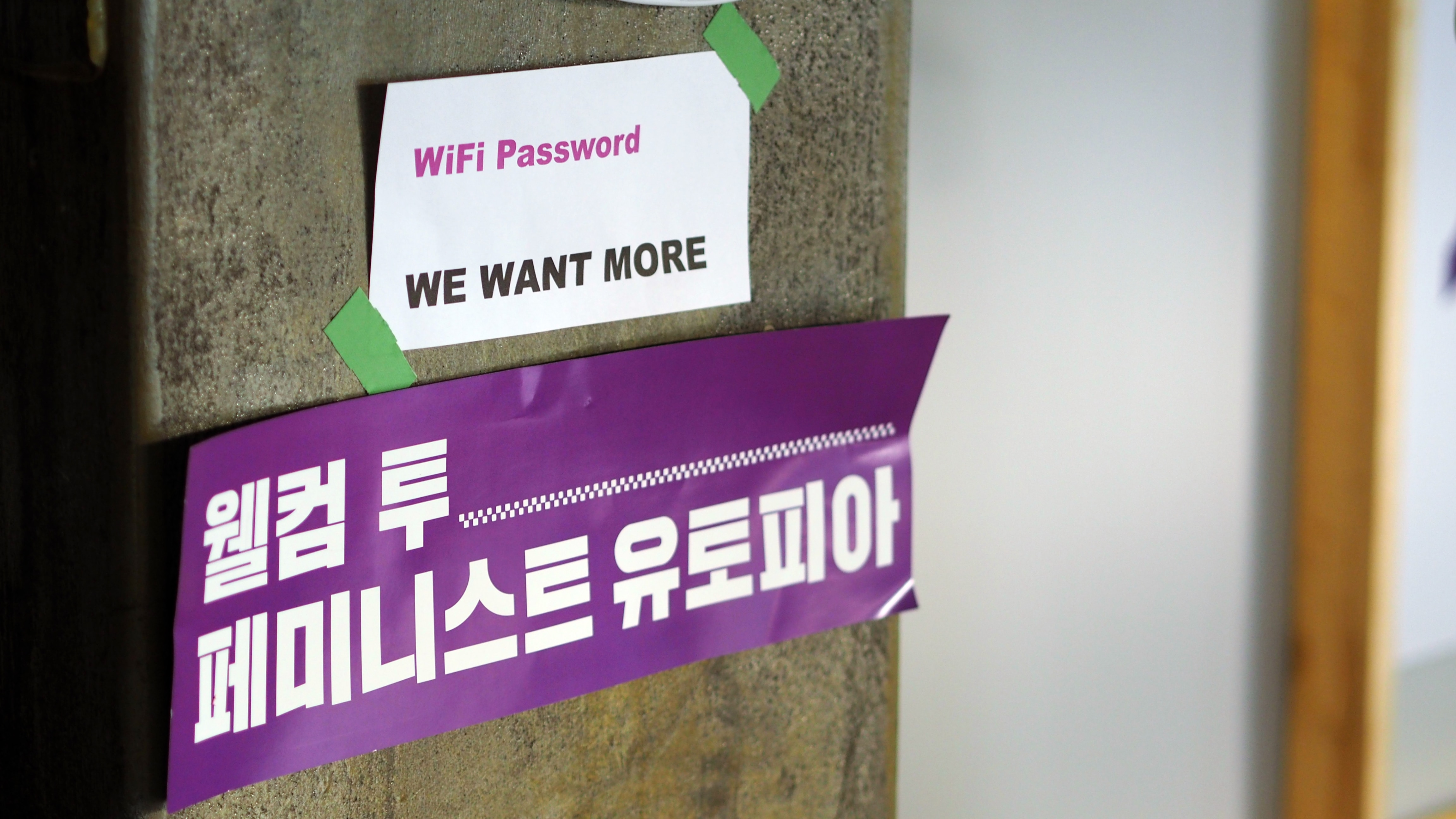 coworking_space_WiFi_internet